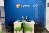 Заказать путевку в Coral Travel в Черкассах