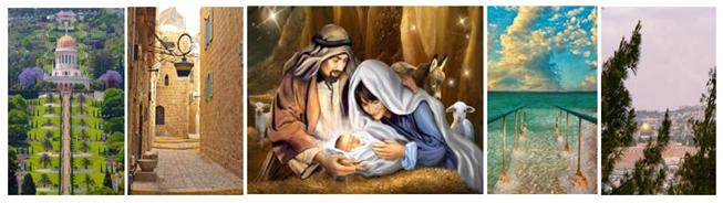 ПРАЗДНОВАНИЕ РОЖДЕСТВА В ИЗРАИЛЕ
