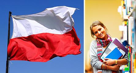 Образовательные туры по ВУЗам в Польше