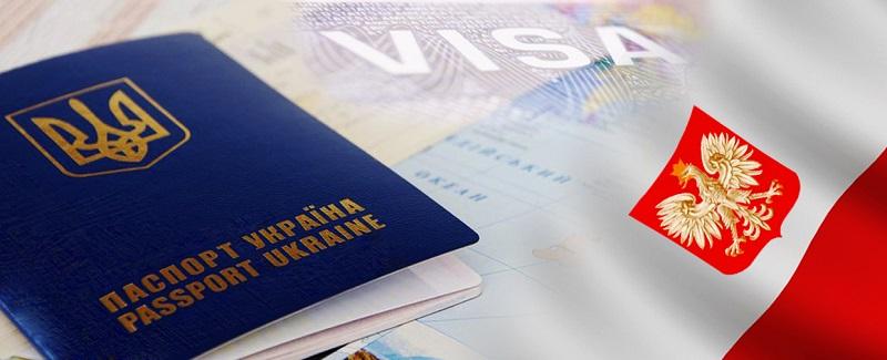Открытие виз в Польшу