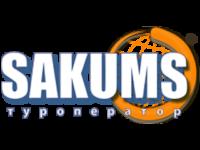 Сакумс