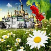 ukraine-main