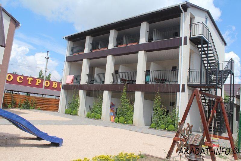 Отель «Z»
